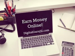 How to earn online digital guruji