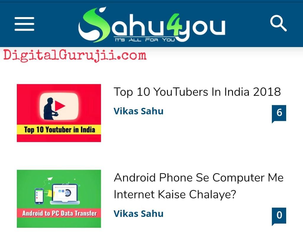 interview of vikash sahu with digital guruji