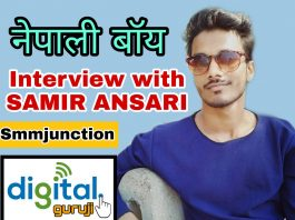 Interview with Samir Ansari