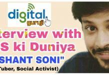 Interview With NS ki duniya Nishant Son
