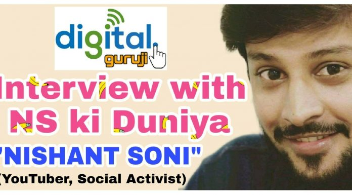 Interview With NS ki duniya Nishant Son