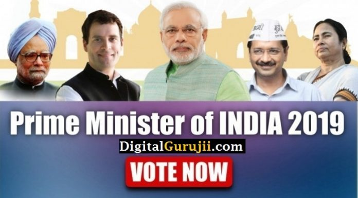 Who will be the Next Prime Prime Minister of india 2019?