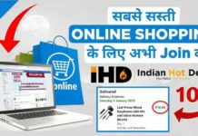 IHD Deals - A Perfect Blog & Telegram Channel For Online Shopping Deals