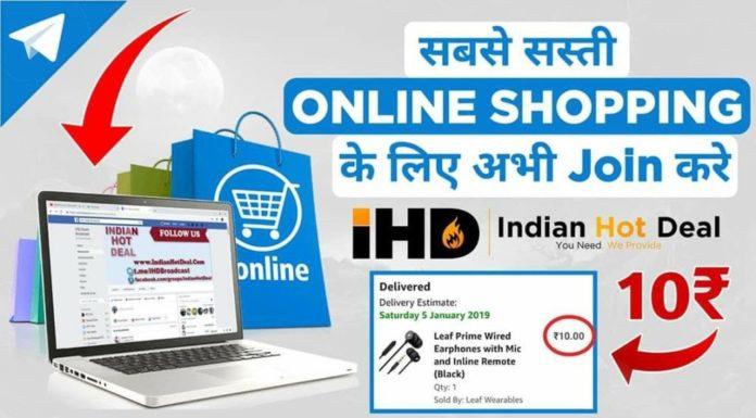 IHD Deals - A Perfect Blog & Telegram Channel For Online Shopping Deals