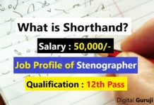Shorthand stenographer job vacancies