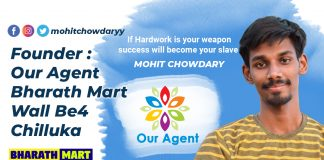 Interview with Mohit Chowdary, Founder of Our Agent, Bharath Mart