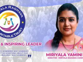 Interview with TRS Leader in Chandanagar, Next Corporator Miriyala Yamini Divya -Chandanagar